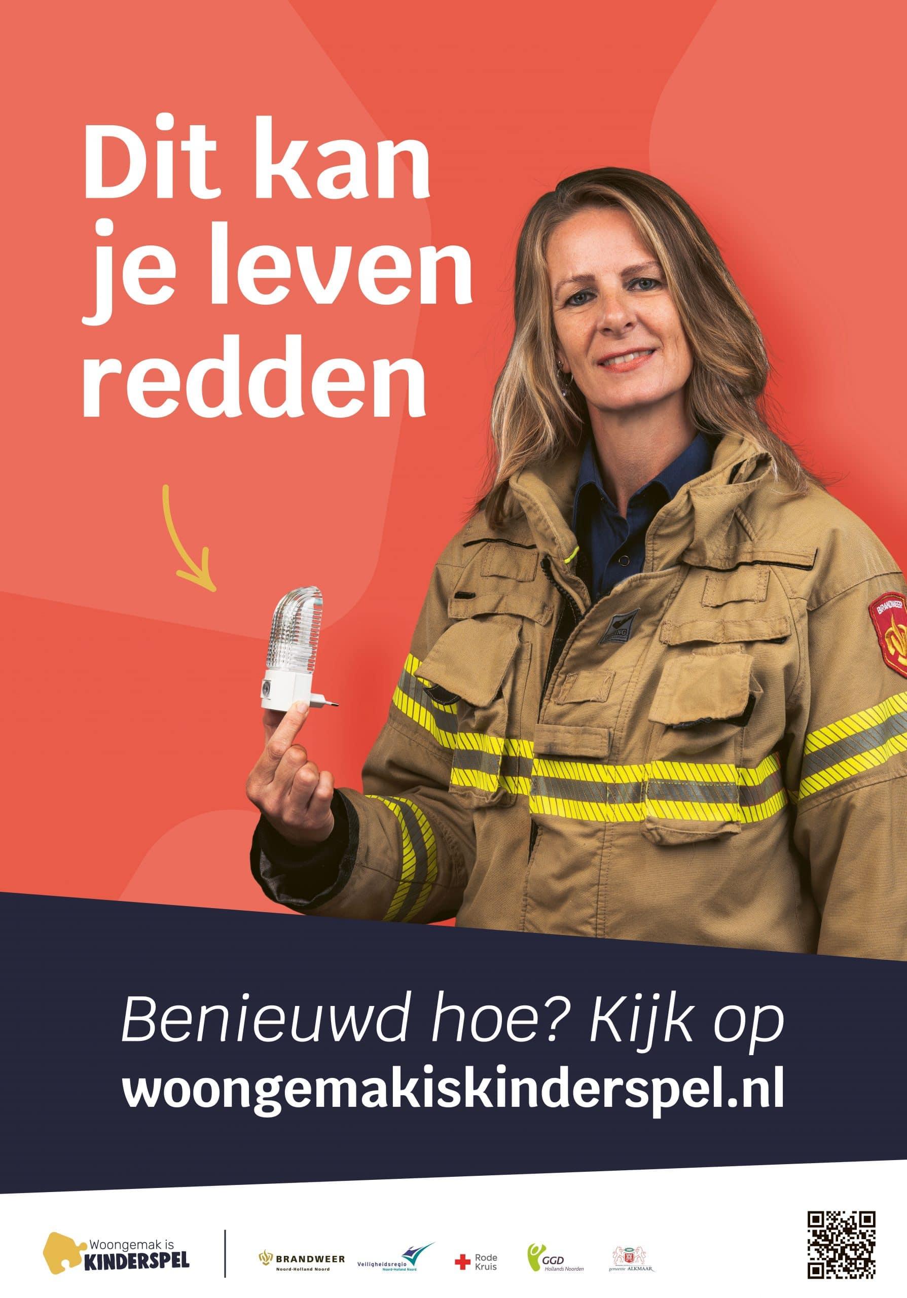 Poster campagne woongemak is kinderspel